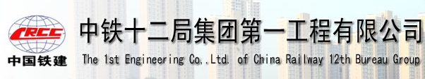 竞博电竞dota十二局集团第一工程竞博官方app