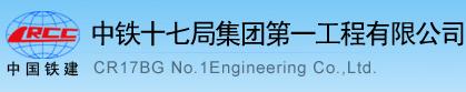 竞博电竞dota十七局